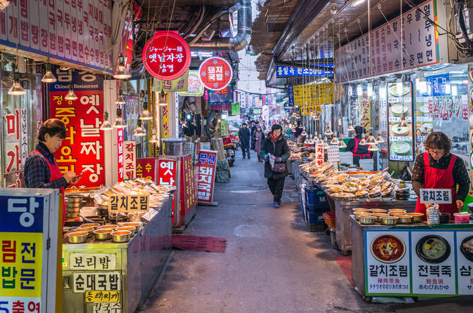 feaa5b1c57f3f Small-Group Street Food Tour of Namdaemun Market with Dinner 2019 - Seoul