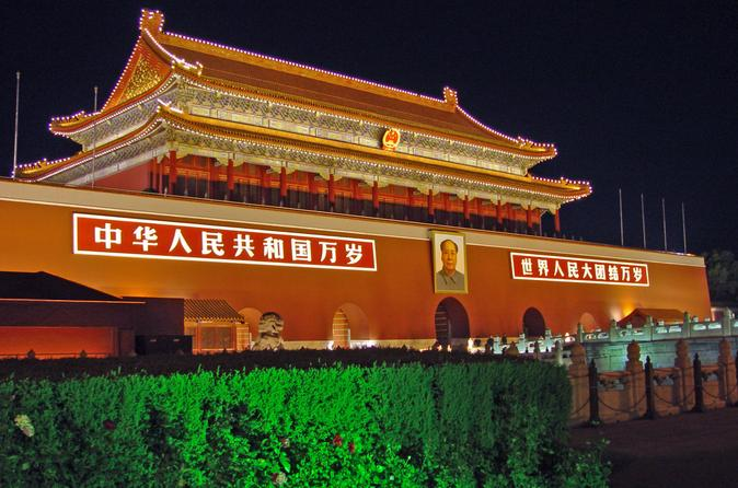 Private night sightseeing tour of beijing in beijing 205878