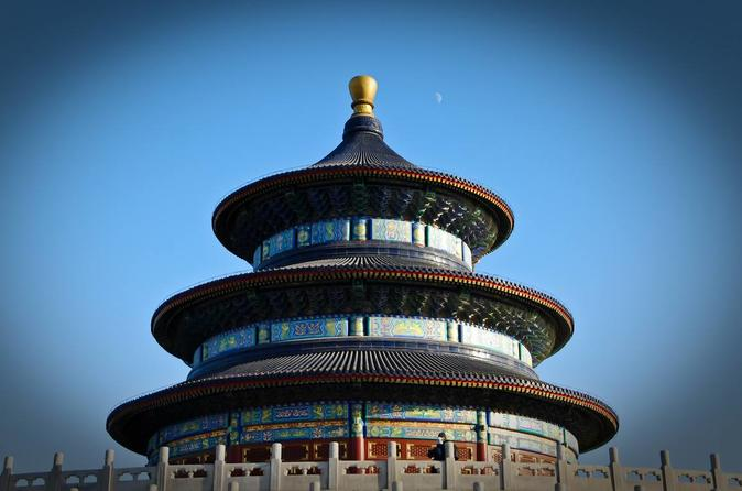 Private Shore Excursion: Beijing City Highlights with Beijing Dorp-Off Option