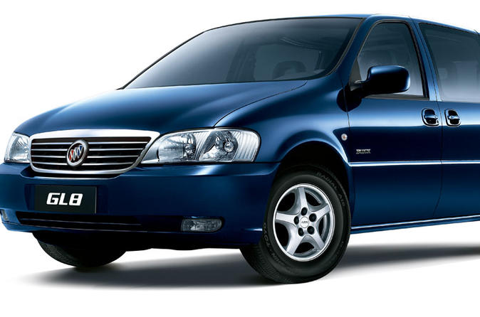 Private Transfer from Beijing to Tianjin Xingang Port