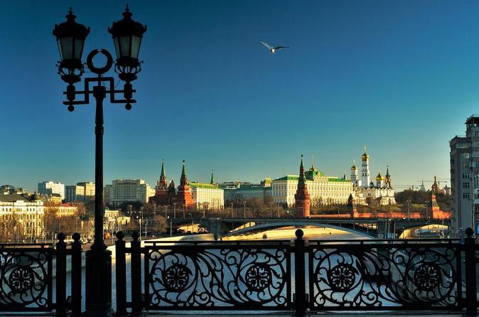 Excursão particular: Moscou à noite