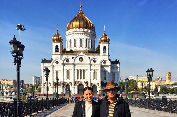 Moscow Through the Eyes of Locals: Private Tour