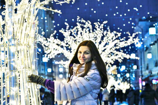 Das weihnachtliche Moskau besuchen inkl. privater Christmas-Lights-Tour durch Moskau