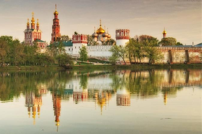 Russian Cathedrals of Moscow Historical Walking Tour