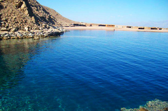 Ras Abu Galum Camel Safari Tour From Taba - Eilat