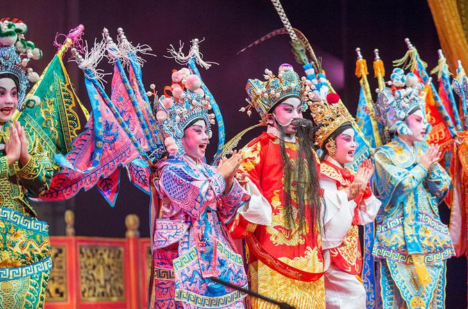 Children Cantonese Opera Playhouse