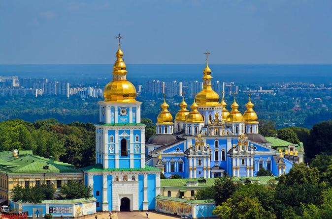 Ancient Kiev Walking Tour From Kiev