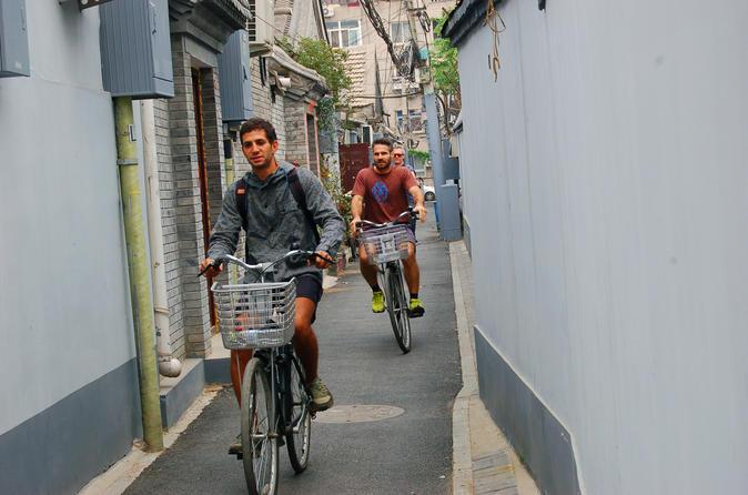 Old Beijing Folk Life Experience: Hutong Bike Tour