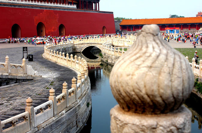 Private 2-Day Beijing Essence Sightseeing Tour with Peking Duck Lunch