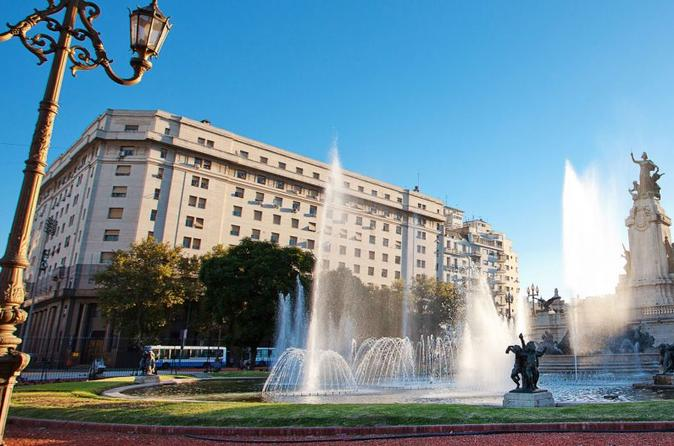 Private City Tour Of Buenos Aires  Viator
