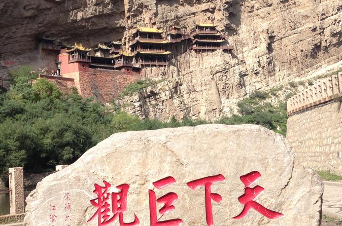 Datong classic day tour in shanxi 206161