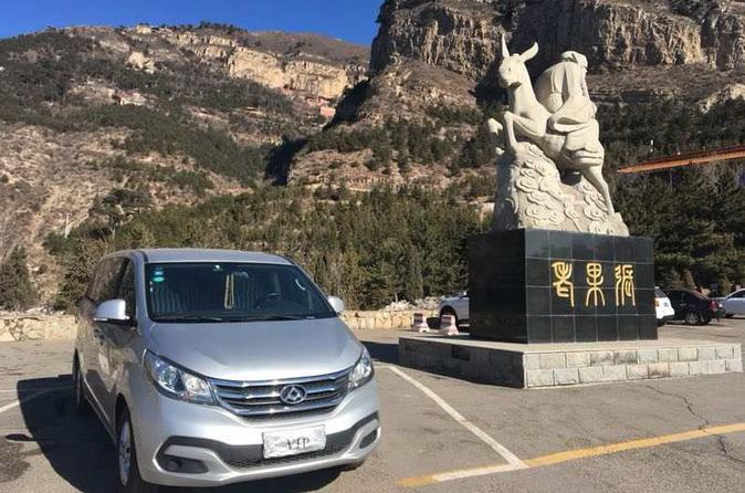 Private Transfer To  Hanging Temple And Yungang Grottoes - Datong