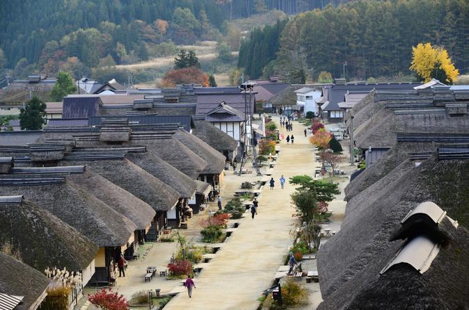 2-Day Ochijuku Stay and Nikko Sightseeing Tour