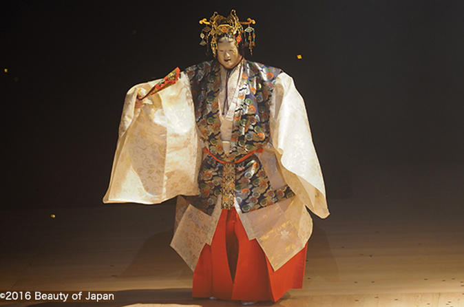 """Experience Traditional Japanese Performing Art """"Noh"""" in Osaka"""