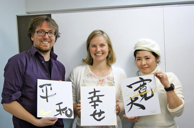 Japanese Calligraphy Experience with a Professional Shodo Master in Tokyo