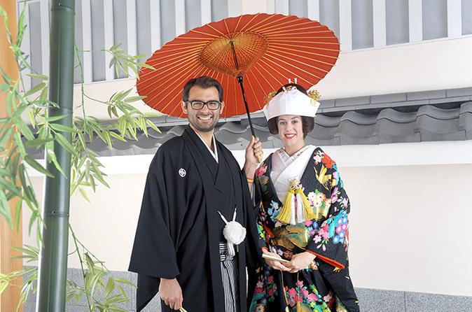 Japanese Shinto-Style Wedding Photo in Kimono including Kaiseki Dinner