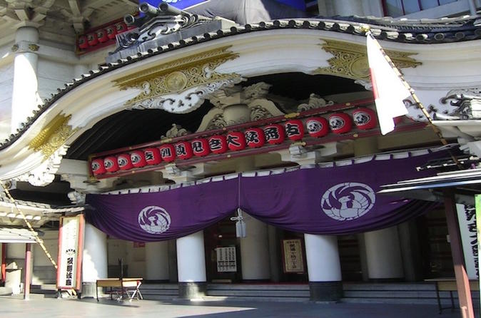Private Transfer on Mar 26th and 27th for Kabuki Theatre