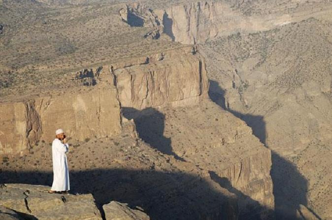Jabl Shams And Nizwa Culture And Themes Tours - Muscat