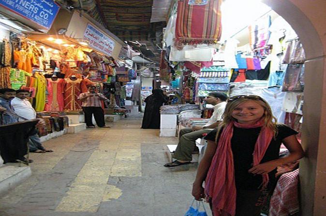 Muscat City Tour -Half-Day- Mystic Muscat (Oman Shore excursions)