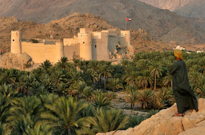 Nizwa Full Day (Muscat tours) : Oman Shore excursions