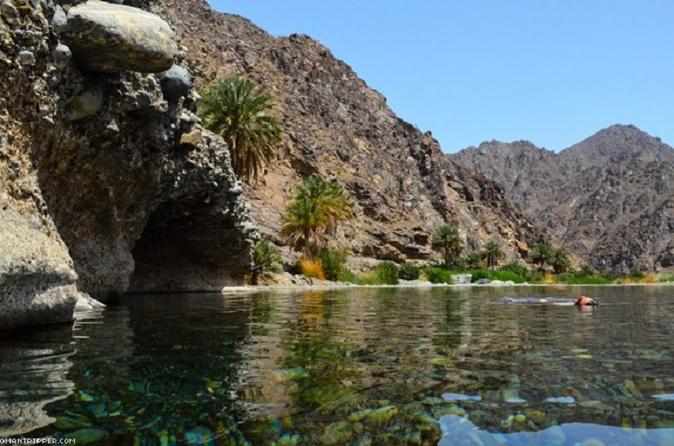 Wadi Abyadh and Wekan Village from Muscat