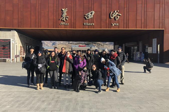 Incredible ! Amazing Experience Private Full - Day Tour to Mutianyu Great Wall