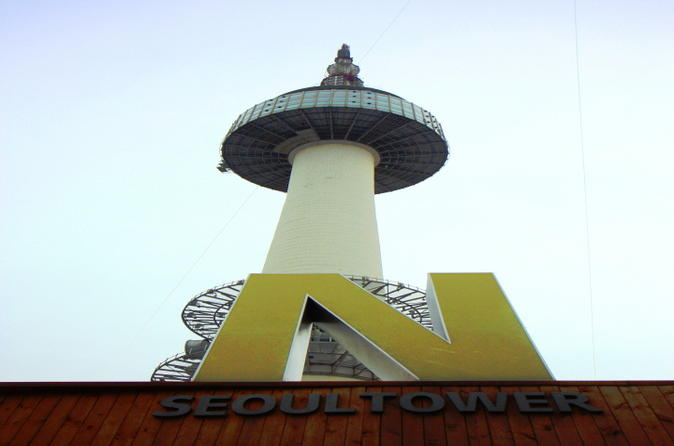 Small-Group Morning Tour of Seoul