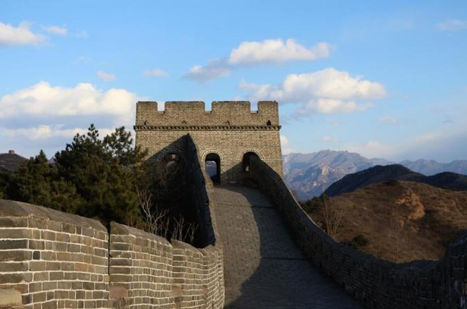 Beijing Full Day Private Tour of Great Wall Adventure