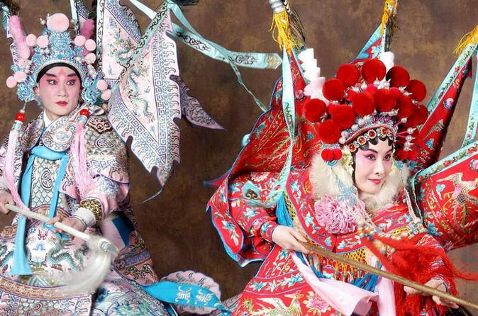 Beijing Opera Show at Liyuan Theater with Transfer