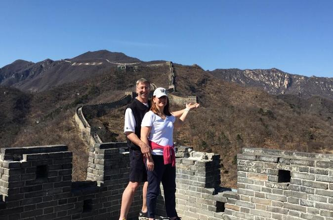 Beijing Private Tour: Mutianyu Great Wall and City Sightseeing