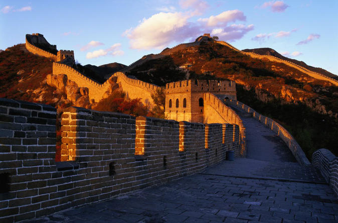 Private Custom Beijing Badaling Great Wall and City Sightseeing Tour