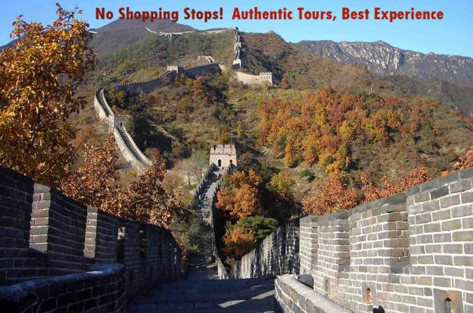 Private Day Tour of Tiananmen Square, Forbidden City, Mutianyu Great Wall