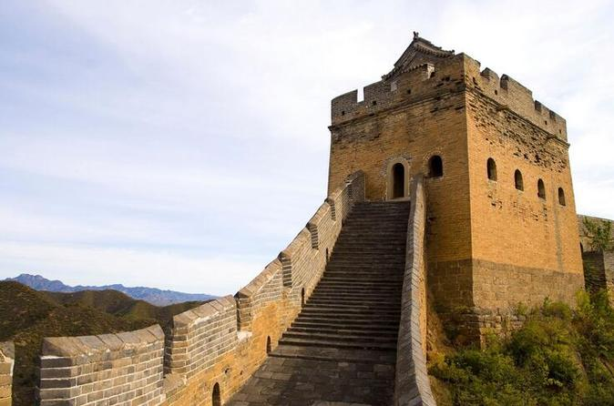 Small-Group Hiking Day Tour of Jinshanling Great Wall
