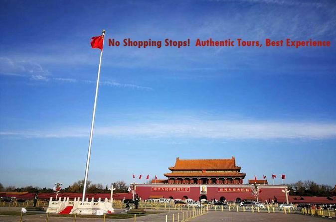 Tiananmen Square and Forbidden City Half Day Private Tour