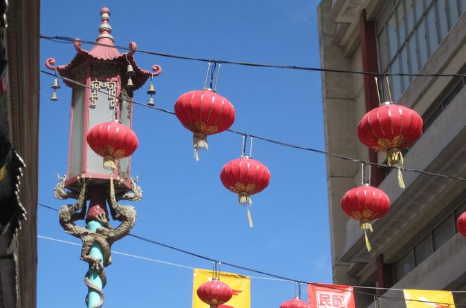 Chinatown Tour and Optional Hosted Dim Sum Tasting Luncheon