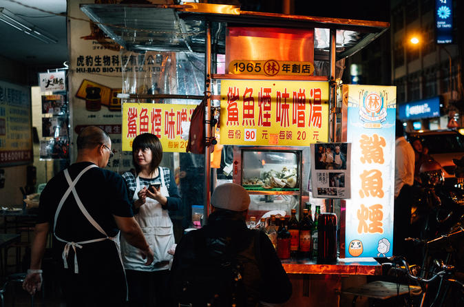 Small Group Night Market Tour including Street Food Tasting