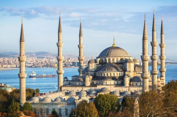 Istanbul Sightseeing Walking Tour