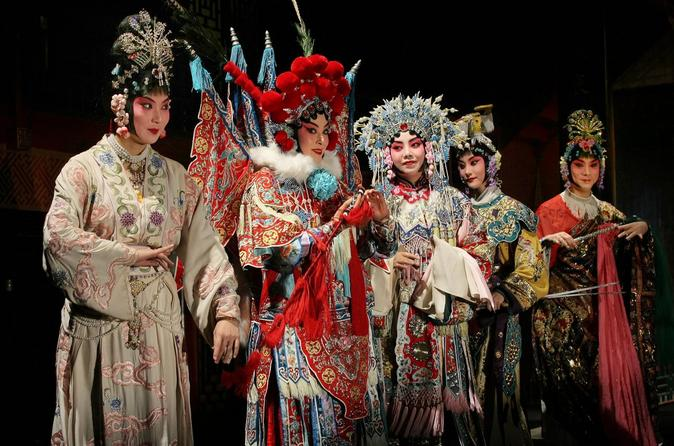 Beijing By Night:Chinese Peking Opera With Round Trip Hotel Transfer