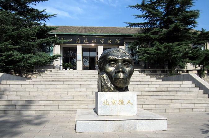 Full-Day Beijing Private Transfer: Zhoukoudian Peking Man and Marco Polo Bridge