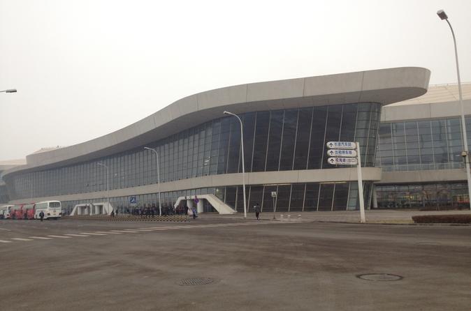 Private Transfer: Beijing to Tianjin Xingang International Port