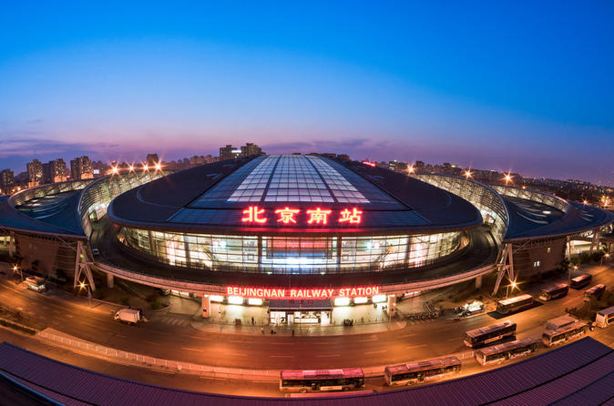Private Transfer from Beijing Railway Station to Hotel