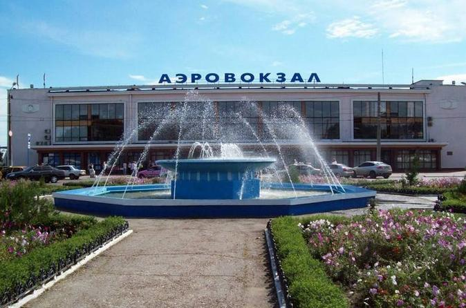 Private Arrival Transfer: Odessa International Airport To Odessa Hotel