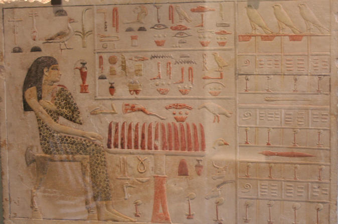 Private Educational Tour to Papyrus Workshop