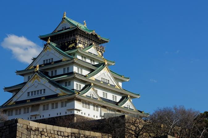 Private Tour: Highlights of Osaka in 6 Hours