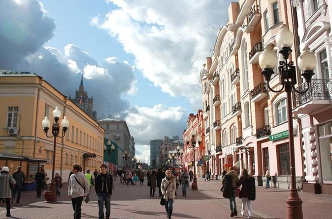 Old Moscow Districts Private Walking Tour