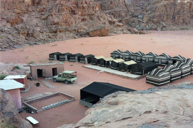 2-Day Weekend Guided Tour: Petra, Wadi Rum, Dana Reserve, Mujib Trail and Dead Sea
