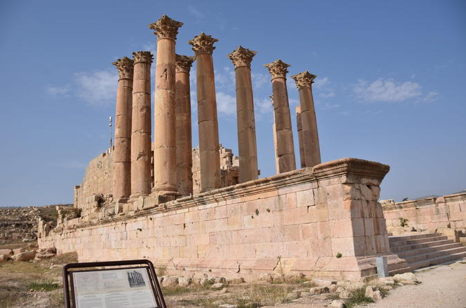 4-Day Private Tour of Jerash, Petra, Wadi Rum, Gulf of Aqaba and Dead Sea from Amman