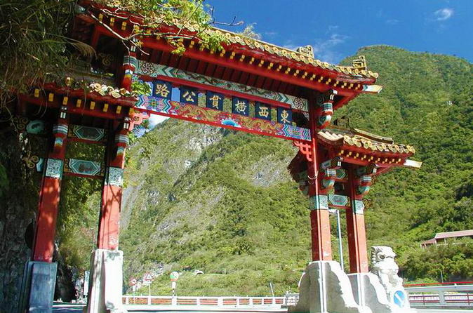 Taroko Gorge Day Tour from Taipei by Train""