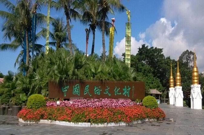 Shenzhen Metropolis One Day Tour From Guangzhou China, Asia