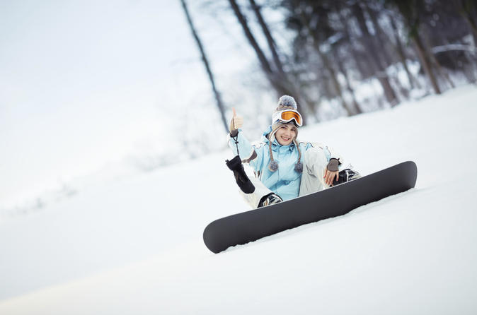 Sport Snowboard Rental Package from Jackson Hole